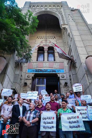 وقفة احتجاجية للاطباء (3)