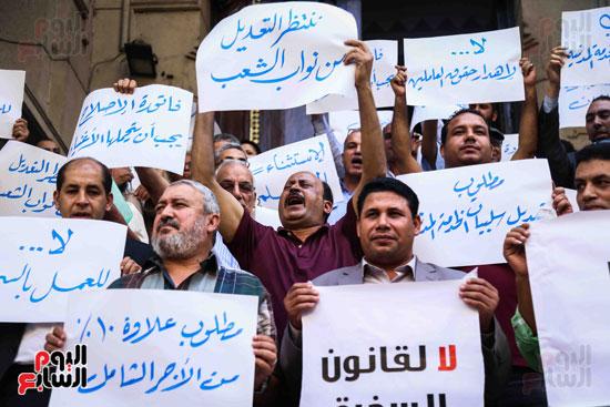 وقفة احتجاجية للاطباء (7)