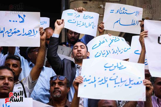 وقفة احتجاجية للاطباء (8)