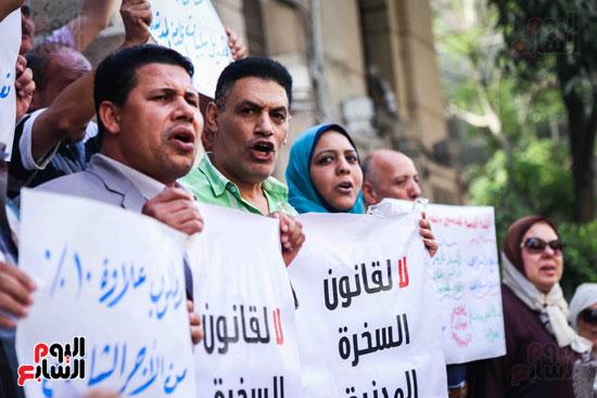وقفة احتجاجية للاطباء (12)