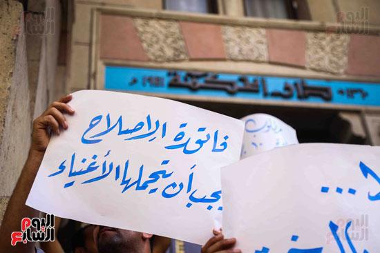 وقفة احتجاجية للاطباء (13)