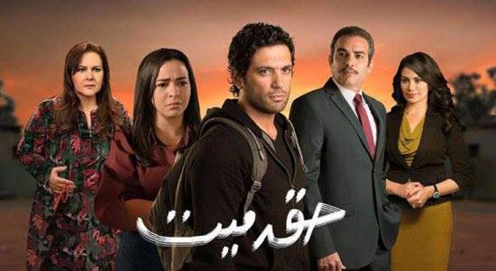 حسن الرداد وإيمى سمير غانم (5)