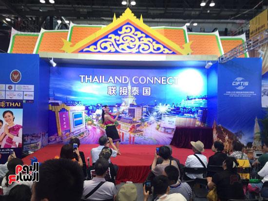 معرض الصين لتجارة الخدمات (1)