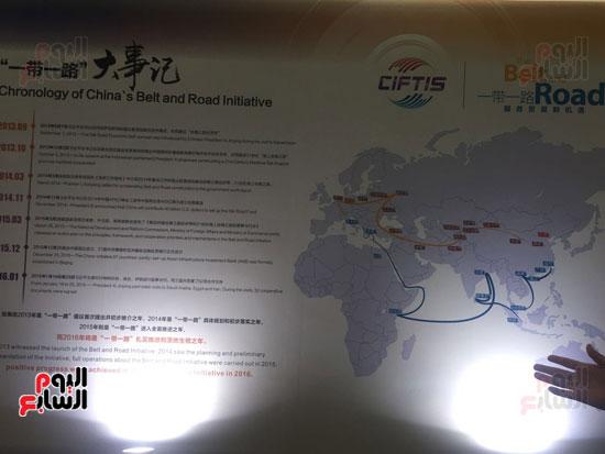 معرض الصين لتجارة الخدمات (6)
