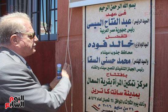 خالد فوده محافظ جنوب سيناء خلال الافتتاح (1)