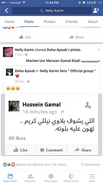 نيللى كريم، سقوط حر، تحت السيطرة، الفيس بوك، تويتر، مواقع التواصل الاجتماعى  (1)