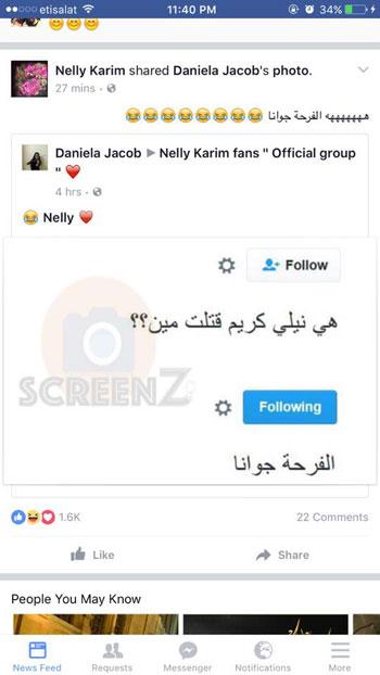نيللى كريم، سقوط حر، تحت السيطرة، الفيس بوك، تويتر، مواقع التواصل الاجتماعى  (2)