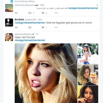 بنات العرب يحطمن الإنترنت (5)
