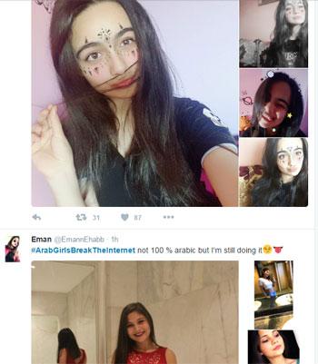 بنات العرب يحطمن الإنترنت (6)