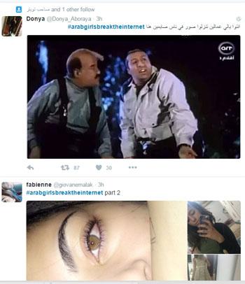 بنات العرب يحطمن الإنترنت (7)