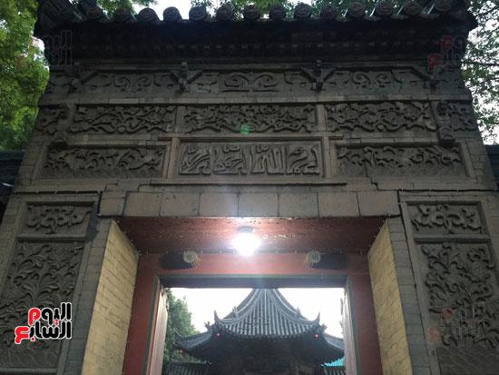 -المسجد-الكبير-بالصين-(9)