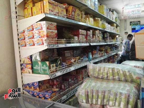 عبد المنعم السباعي، وكيل التموين، الاقصر ، الشركه المصريه لتجاره السلع الغذائيه بالجمله (10)