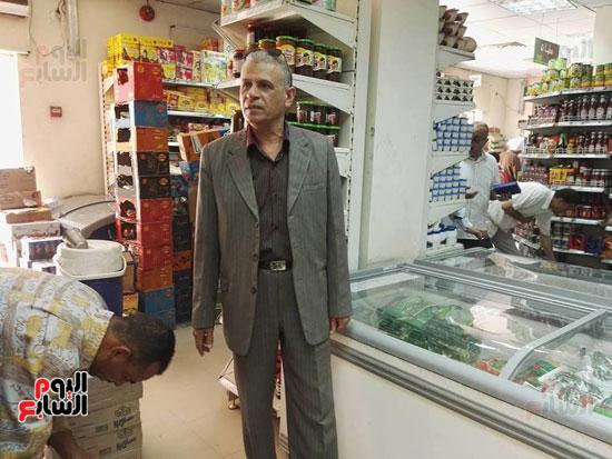 عبد المنعم السباعي، وكيل التموين، الاقصر ، الشركه المصريه لتجاره السلع الغذائيه بالجمله (3)