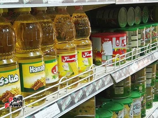 عبد المنعم السباعي، وكيل التموين، الاقصر ، الشركه المصريه لتجاره السلع الغذائيه بالجمله (6)