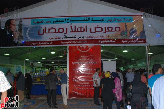 محافظ أسيوط ومدير الأمن يفتتحان معرض أهلا رمضان للسلع الغذائية المخفضة (13)