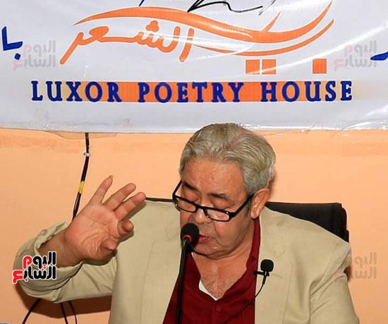 فعاليات شاعر وتجربه (2)