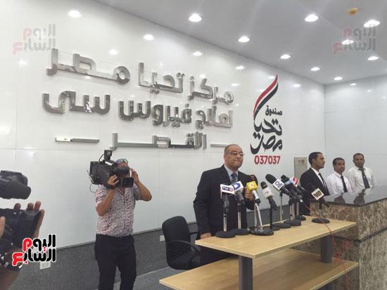 صندوق تحيا مصر يفتتح مركز لعلاج فيرس سى  (11)