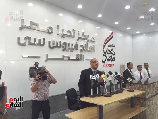 صندوق تحيا مصر يفتتح مركز لعلاج فيرس سى  (6)