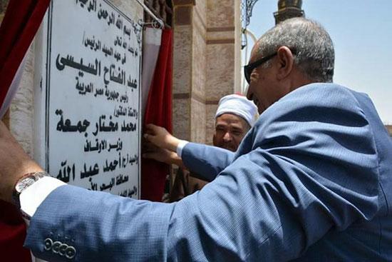 محافظ البحر الأحمر يفتتح مسجد الوادى (1)