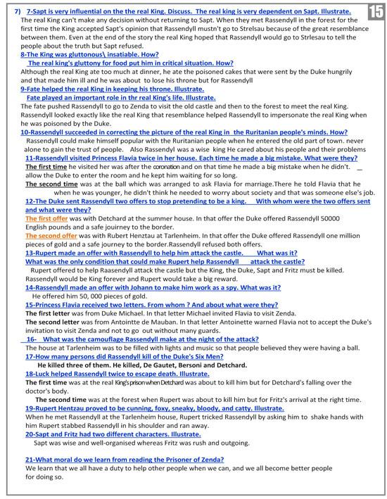 مراجعات ليلة الامتحان فى مادة اللغة الانجليزية (15)