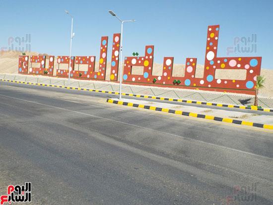 محافظ الأقصر محمد بدر (4)