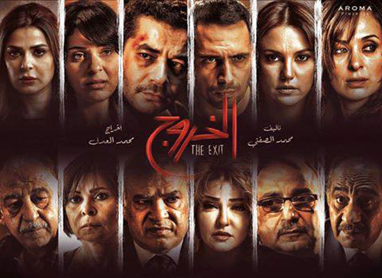 مسلسلات رمضان (11)