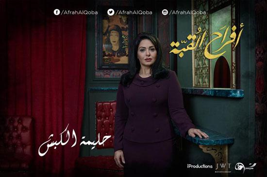 مسلسلات رمضان (16)