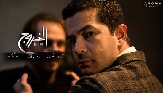 مسلسلات رمضان (5)