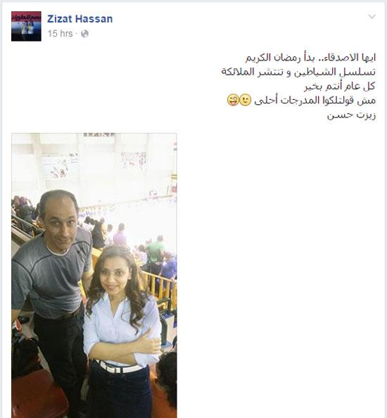 جمال مبارك وأحمد نظيف فى مهرجان براعم الجمباز الإيقاعى (2)