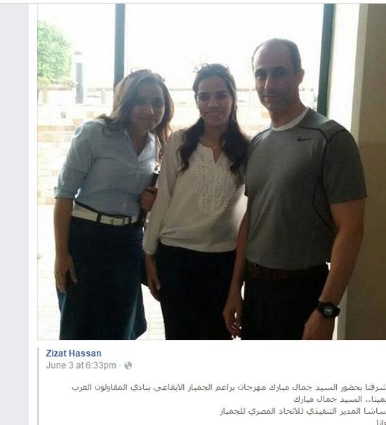 جمال مبارك وأحمد نظيف فى مهرجان براعم الجمباز الإيقاعى (3)