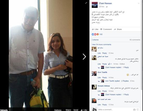 جمال مبارك وأحمد نظيف فى مهرجان براعم الجمباز الإيقاعى (4)
