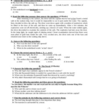 تداول-الأسئلة-والأجوبة-النموذجية-لامتحان-الإنجليزى-للثانوية-العامة--(1)