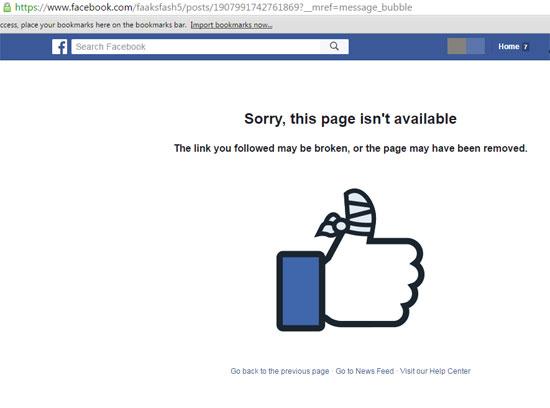 إغلاق صفحة شاومينج