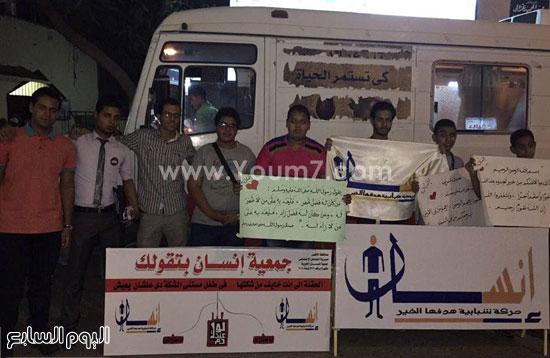 أعضاء جمعية إنسان خلال الحملة للتبرع بالدم -اليوم السابع -7 -2015