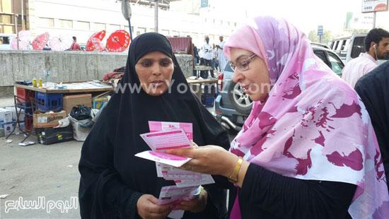 شرح طريقة التوعية للنساء -اليوم السابع -7 -2015