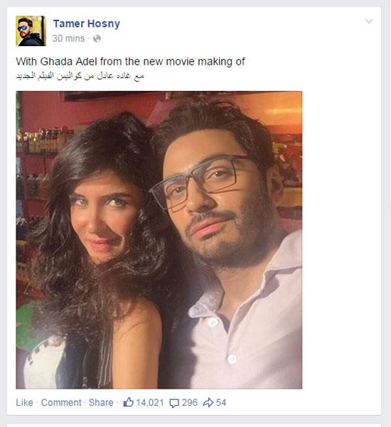 تامر حسنى ينشر صورته مع غادة عادل فى كواليس فيلمه الجديد اليوم