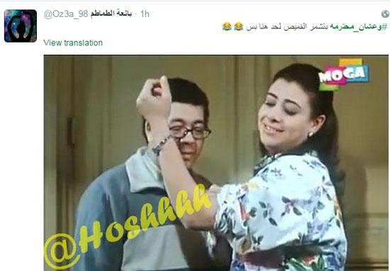 وعشان محترمة هترفع القميص لحد هنا -اليوم السابع -7 -2015
