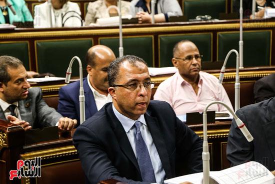 1-(3)مجلس النواب