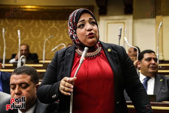 1-(11)مجلس النواب