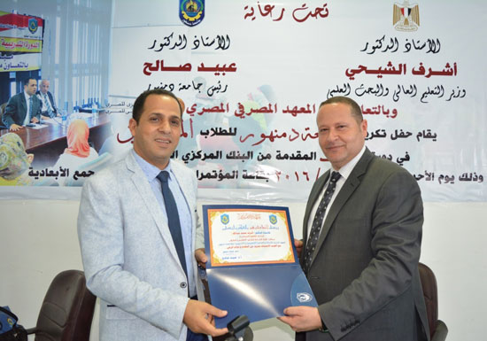 رئيس جامعة دمنهور الدكتور عبيد صالح  (4)
