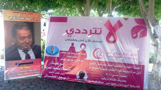 الكشف عن سرطان الثدي (2)