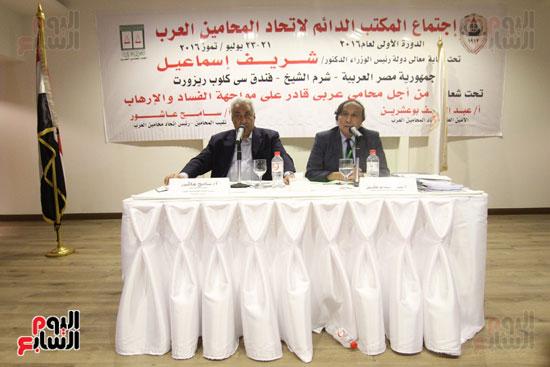 اجتماع المكتب الدائم للمحامين العرب  (10)