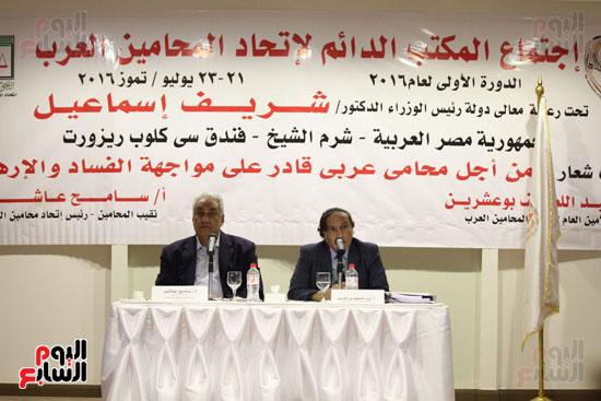 اجتماع المكتب الدائم للمحامين العرب  (7)