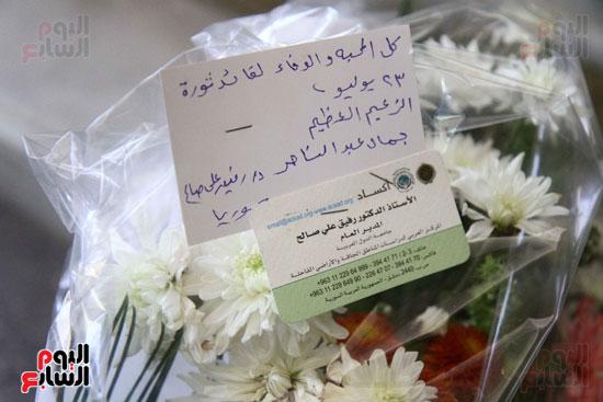 1ضريح جمال عبد الناصر (8)