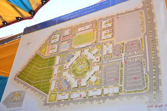 جامعة مطروح (9)