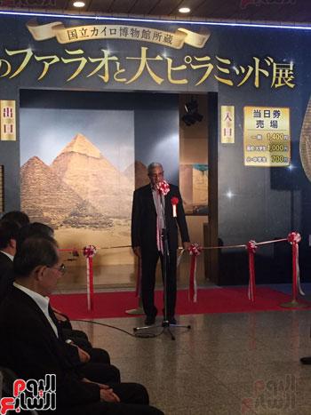 معرض عصر بناة الاهرام فى اليابان (1)