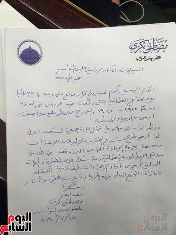 مشروع قرار للاعتراف رسميًا بجريمة إبادة الأرمن (1)