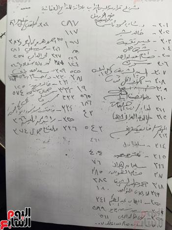 مشروع قرار للاعتراف رسميًا بجريمة إبادة الأرمن (8)