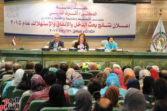 1مؤتمر لجهاز الاحصاء لاعلان معدلات الفقر  (2)