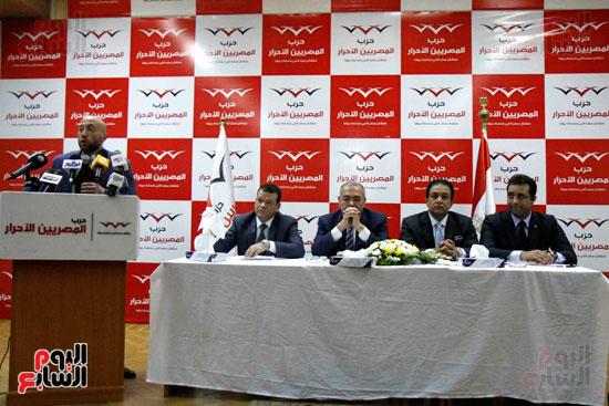 مؤتمر حزب المصريين الاحرار (1)